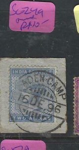 ADEN  (PP0807B) INDIA QV USED IN FORERUNNER  ADEN CAMP PIECE SON SGZ49  VFU