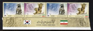 IRAN - 2018 - JOINT ISSUE - IRAN - SOUTH KOREA -