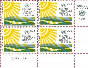 United Nations 1981 NY conf on Renewal Energy SC# 348-349  MNH