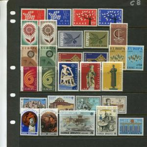 Greece   EUROPA ISSUES - Great Group (Mint NEVER HINGED) - Nearly Complete