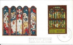 Maximum Card EIRE 1969 Irish Art Evie Hone 1894-1955 Stained Glass Window U3800
