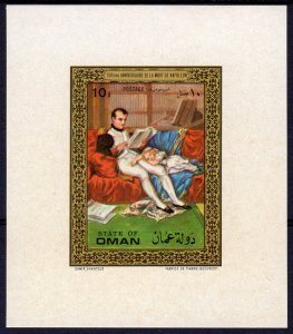 Oman 1971 NAPOLEON Deluxe s/s Imperforated Mint (NH) #4