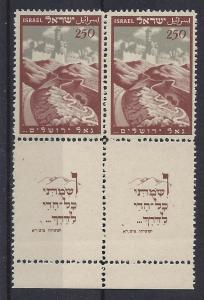 Israel, 24, Approach to Jerusalem Pair w/Tabs,**MNH**