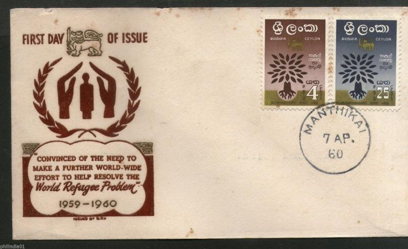 Ceylon - Sri Lanka 1960 World Refugee Year Sc 360-61 Tree Hand Private FDC #5748