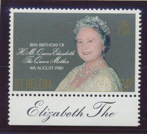 St. Helena Scott #341, Queen Mother Elizabeth 80th Birthday Issue