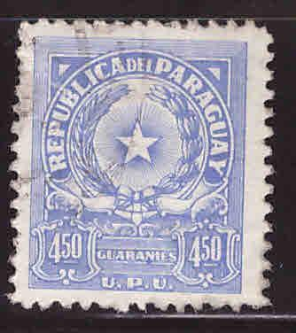 Paraguay Scott 531 Used coat of arms stamp