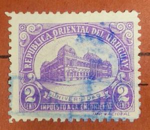 Uruguay 1945 Parcel Post Stamp #Q65 2c Used.