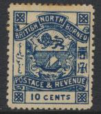 North Borneo  SG 44  MH  please see scans & details