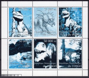Congo 1997 Dinosaurs Sheetlet MAJOR ERROR Missing color !! perforated MNH