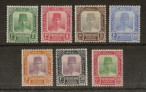 Trengganu 1921 Suleiman Mint Cat£33 (6v)