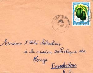 French Guinea Guinea 25F Avocados 1960 Conakry R.P. Rep. Guinee to Gueckedou....