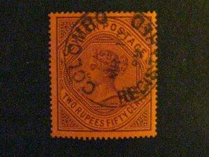 Ceylon #158 used  c203 100