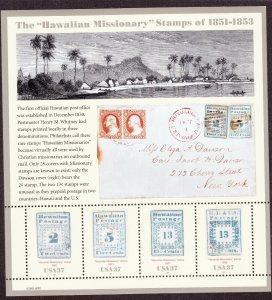 US 3694 Hawaiian Missionary Mint Stamp Sheet OG NH