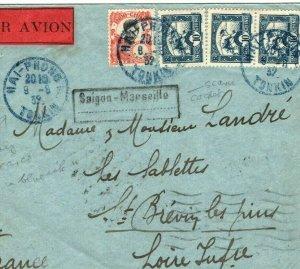 VIETNAM French Indochina *HAI PHONG/TONKIN* Blue CDS Air Cover France 1932 GP42