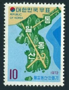 Korea South 812,MNH.Mi 826. Forest planted to mark hope for re-unification,1972.