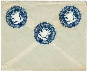 Iceland 1938 Reykjavik cancel on cover to the U.S., local post office seals