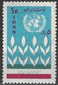 Iran  1356    MNH  United Nations 20th Anniversary 1965