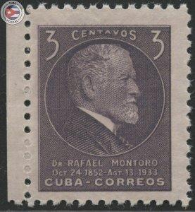 Cuba 1953 Scott 510 | MNH | CU18733