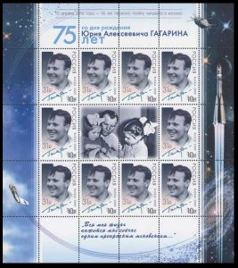 2016 Russia 2301KL 55 years of Gagarin's flight into space-overprint#1536 70,00