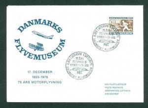 Denmark. Flight Cover 1978 Museum Copenh. Airport 75 Year Engine Flight Sc.#558