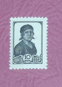 Russia - 616B, MNH - Factory Worker. SCV - $0.50