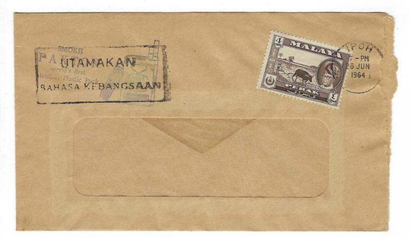 1964 Perak, Malaya Window Cover - Interesting Slogan (HH-82)