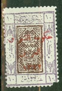 Saudi Arabia 121 mint CV $11.50