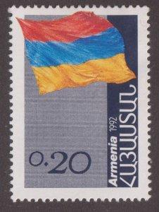 Armenia 433 Armenian Flag 1992