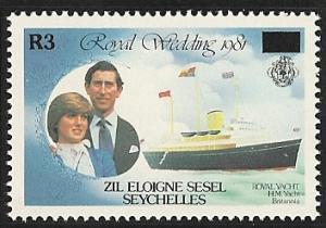 Seychelles Zil Elwannyen Sesel  mnh sc 74