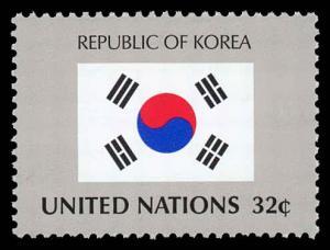 United Nations - New York 695 Mint (NH)