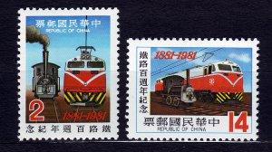 J22989 JLstamps 1981 taiwan china mnh set #2244-5 railroad trains