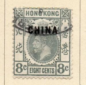 China 1917 Early Issue Fine Used 8c. Optd 322559