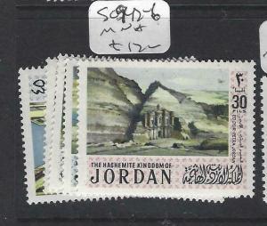 JORDAN  (PP1304B)  SG 942-6     MNH