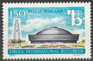 Romania #2189  MNH  (K549)
