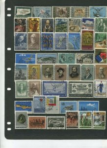 Greece #813-908 ancients, monuments, relics - Nearly Complete