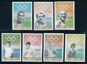 Sharjah Khor Fakkan -  Mexico Olympic Games MNH Imperf Set (1968)