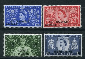 KUWAIT EII CORONATION 1953 SCOTT 113-116 SG 103-106 PERFECT MNH