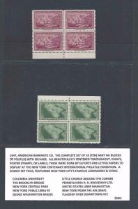 1947 Set Of 10 Mint Blocks Of 4 Of New York Landmarks Cinderellas See Story