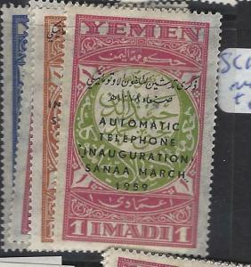 YEMEN (P1604B)  TELEPHONE  SG 116-120   MNH