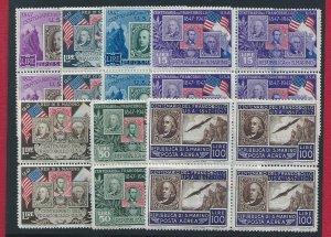 1947 San Marino, N° 330/335 + Pa 75 Stamp United States MNH / Quartina