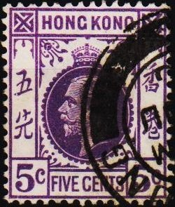 Hong Kong. 1912 5c S.G.121 Fine Used