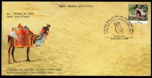 India 2014 Decorated Camel Ship of Desert Monkey JP-PEX Exhibition Special Co...