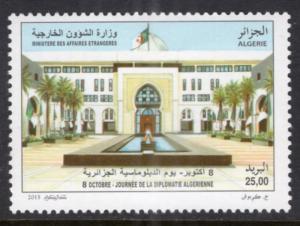 Algeria 1661 MNH VF