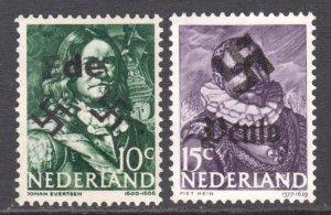 NETHERLANDS GERMANY OCCUPATION ASSORTED FELDPOST OVERPRINT OG NH U/M VF x2 #2