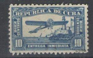Republic of Cuba 1914 Sc# E5 Used G/VG - Special Delivery