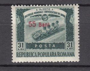 J27565 1952-3 romania part of set mnh #848 ovpt sports