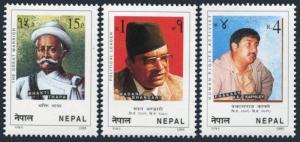 Nepal 567-569,MNH.Mi 597-599. Famous Men 1995.Bhakti Thapa,warrior;Madan Bhandan