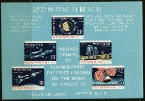 KOREA Sc#659-63, 663a 1969 Moon Landing Strip & SS Mint OG NH