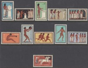 Greece 677-87 Olympics mnh