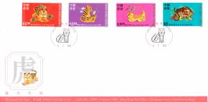 Hong Kong 1988 Year of the Dragon set on FDC